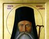 Cuviosul Gheorghe de la Cernica