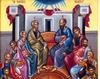 Pogorarea Duhului Sfant - intemeierea Bisericii