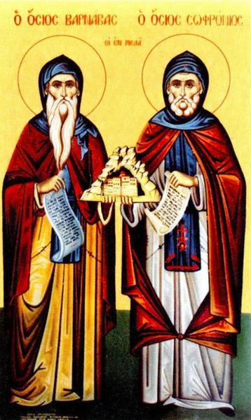 Sfintii Barnabas si Sofronie, ctitorii Manastirii Soumela