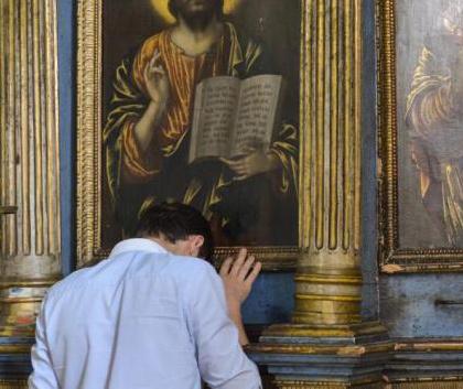 Tipuri de rugaciune