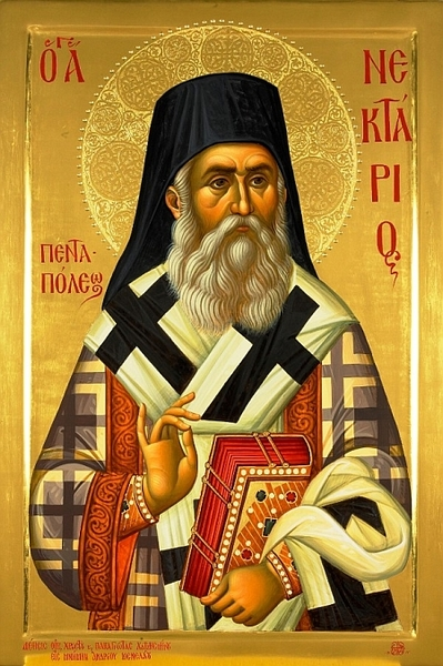 Povetele Sfantului Nectarie catre nevoitorii duhovnicesti