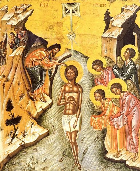 Botezul Domnului in Iordan sau eliberarea cosmosului