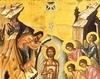Botezul Domnului in Iordan sau eliberarea...