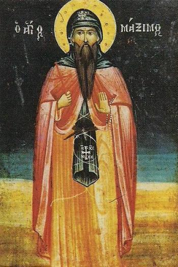 Acatistul Sfantului Maxim Kavsokalivitul