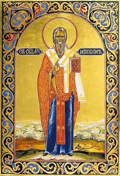 Sfantul Mucenic Ipolit
