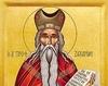 Sfantul Prooroc Zaharia,