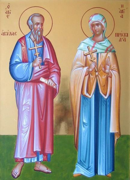 Sfintii Priscilla si Acvila