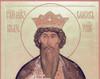 Sfantul Wenceslav