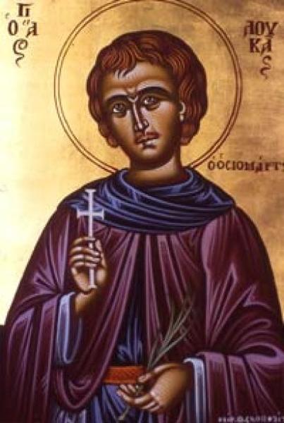 Sfantul Luca din Mitilini