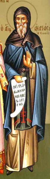 Povestiri duhovnicesti