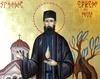 Rugaciunea parintilor catre Sfantul Efrem cel Nou, pentru copiii lor