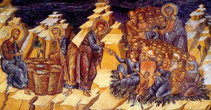 Alimentatia Mantuitorului si a Sfintilor Apostoli
