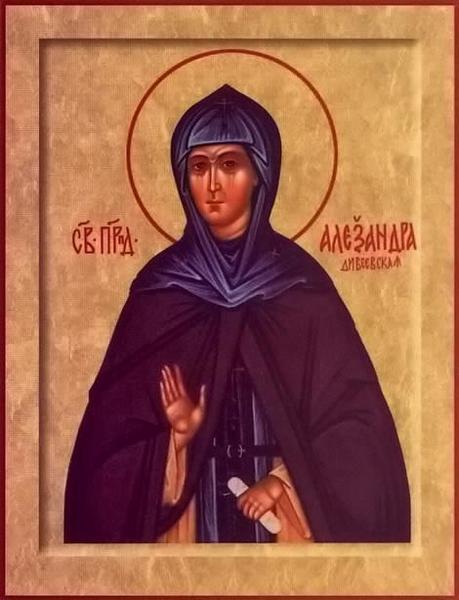 Sfanta Alexandra, intemeietoarea Manastirii Diveevo