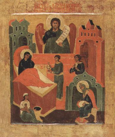Nasterea Sfantului Ioan Botezatorul in iconografie