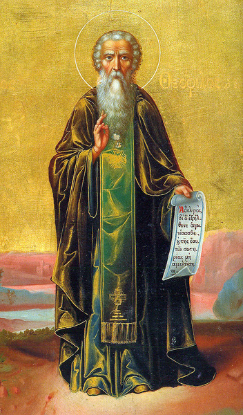 Sfantul Teofil Izvoratorul de Mir