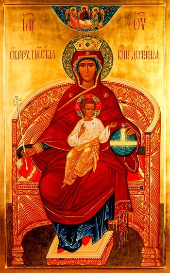 Maica Domnului in cultul Bisericii Ortodoxe