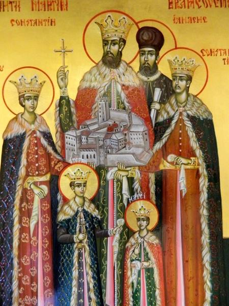 Sfintii Martiri Brancoveni