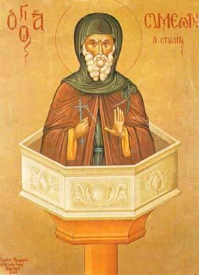 Sfantul Simeon Stalpnicul, in traditiile populare