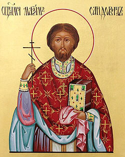 Sfantul Mucenic Maxim Sandovici