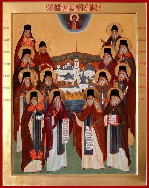 Rugaciune catre Sfintii de la Manastirea Optina