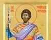 Canon de rugaciune catre Sfantul Mucenic Corneliu Sutasul