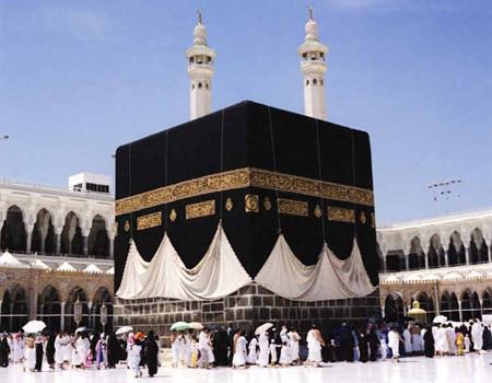 Predica de ramas bun a profetului Mahomed