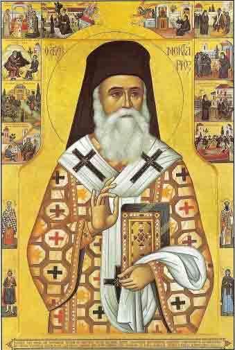 Pomenirea Sfantului Nectarie din Eghina