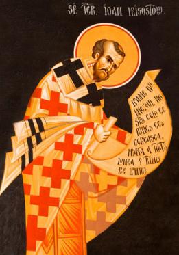 Sfantul Ioan Gura de Aur - exeget al Sfintelor Scripturi, exeget al iubirii dumnezeiesti