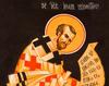 Sfantul Ioan Gura de Aur - exeget al Sfintelor...
