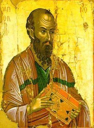 De ce nu a scris Sfantul Pavel nici o Evanghelie