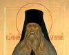 Din corespondenta Sfantului Teofan Zavoratul