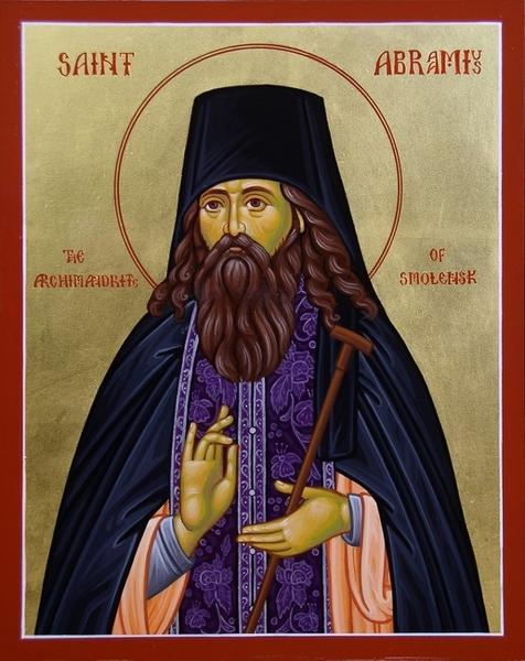 Sfantul Avramie din Smolensk