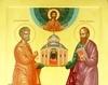 Sfintii Petru si Pavel, ocrotitori ai penitenciarelor din Romania