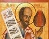 Vederea lui Dumnezeu de catre Moise