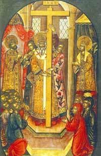 Inaltarea Sfintei Cruci (Post)