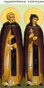 Sfintii Mucenici Galaction si Epistimi; Sfintii Mucenici Timotei, Teofil si Teotim; Sfintii Silvan si Grigorie arhiepiscopul