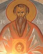 Sfantul Cuvios Stefan cel Nou; Sfantul Mucenic Irinarh