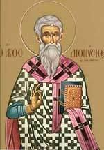 Sfantul Mucenic Dionisie Areopagitul; Sfantul Mucenic Teoctist