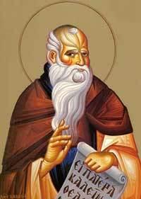 Sfantul Cuvios Hariton Marturisitorul; Sfantul Prooroc Varuh; Sfantul Mucenic Pimen