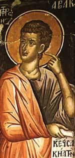 Sfantul Prooroc Avacum; Sfanta Mucenita Miropia; Sfantul Ierarh Solomon, Arhiepiscopul Efesului