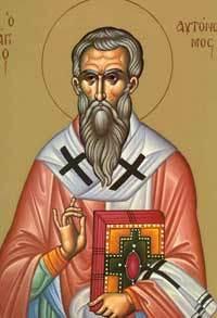 Sfantul Sfintit Mucenic Autonom; Sfintii Mucenici Macedonie si Teodul