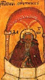 Sfantul Cuvios Daniil Stalpnicul si Sfantul Luca cel Nou Stalpnicul; Sfantul Mucenic Varsava
