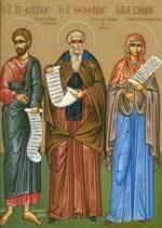 Sfantul Apostol Filip, unul din cei 7 diaconi; Sfantul Cuvios Teofan Marturisitorul; Sfintele Mucenite Zenaida si Filonila