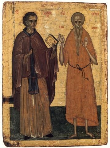 Cuv. Pavel tebeul si Ioan Colibasul