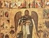 Soborul Sf. Prooroc Ioan Botezatorul