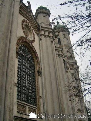 Biserica Sfantul Spiridon