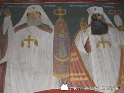 Patriarhii Teoctist si Justinian