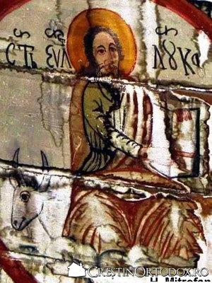 Biserica de lemn din Garbaul Dejeului - Sfantul Apostol si Evanghelist Luca