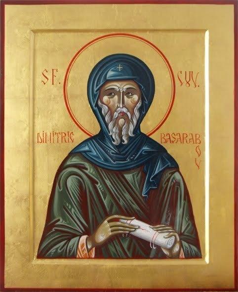 Paraclisul Sfantului Dimitrie Basarabov