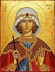 Acatistul Sfintei Varvara